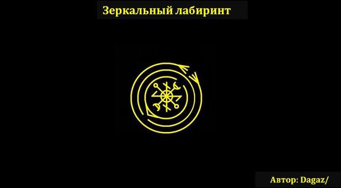 5916975_zerkalo_800 (700x385, 18Kb)