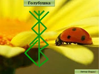 5916975_Bezymiannyi15 (348x261, 136Kb)