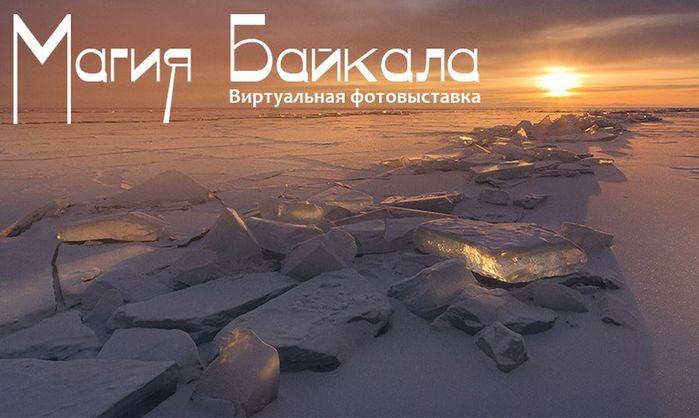 2835299_Mag_Bayk1 (700x418, 44Kb)