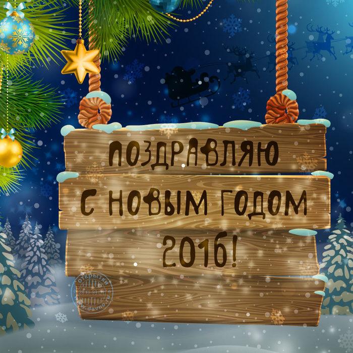 4340658_noviygod1570 (700x700, 142Kb)