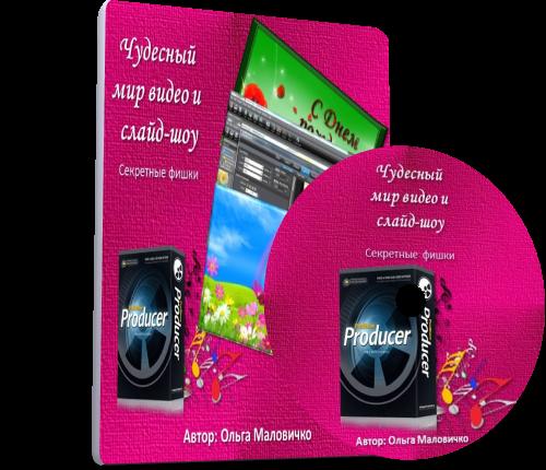5926957_Korobka_500_chyd (500x430, 332Kb)