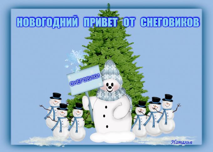 3233534_VipTalisman128_1_ (681x486, 323Kb)