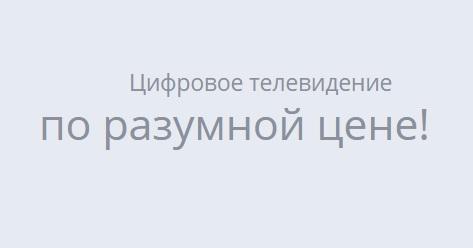 Безымянный (473x248, 31Kb)
