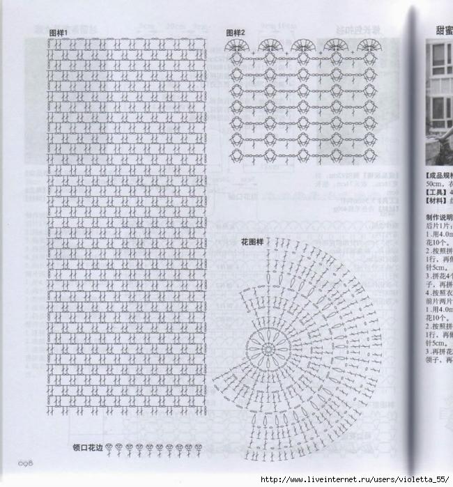 200110-05e01-67236717-m750x740-u3cca8 (650x700, 353Kb)
