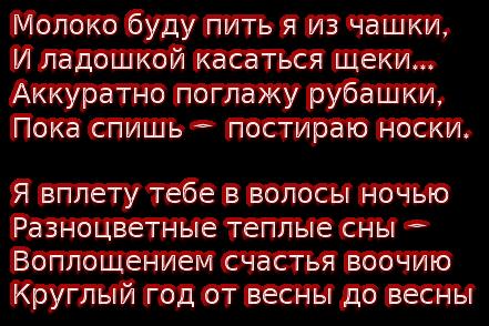 cooltext1561397843021309 (441x294, 128Kb)