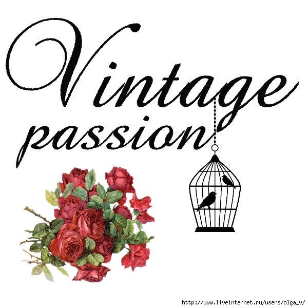 4964063_Kopia_vintage_passion (600x600, 138Kb)