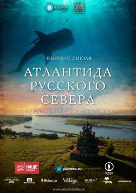 «Документальные Фильмы Российские Смотреть Онлайн» — 1998
