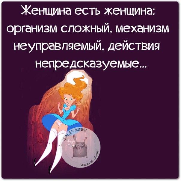 1421004391_frazki-2 (604x604, 219Kb)