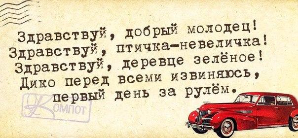 1421004459_frazki-12 (604x280, 217Kb)