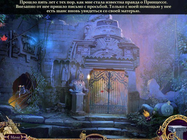 royal-detective-queen-of-shadows-screenshot0 (640x480, 387Kb)