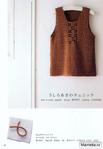 Превью Вязание крючком от MarisolRonC. Журнал со схемами (16) (484x700, 272Kb)