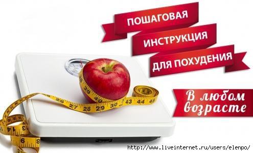 3581_500_300_1 (495x300, 70Kb)