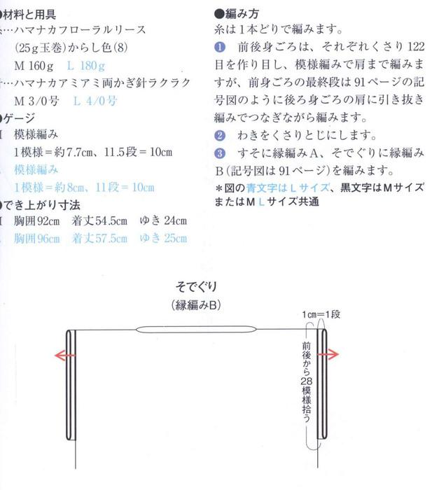 Копия 12+ (617x700, 80Kb)