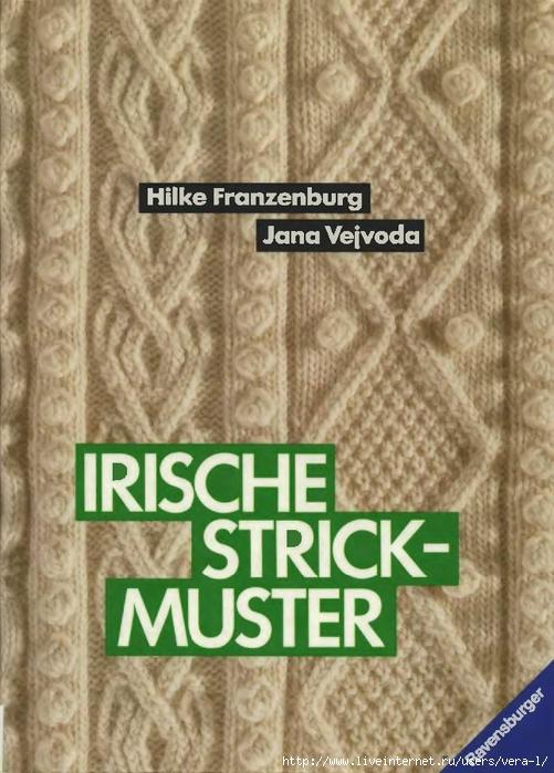 irische-strick-muster-irlandskie-uzory-dlya-vyazaniya_RuLit_Me_392968_1 (501x700, 271Kb)