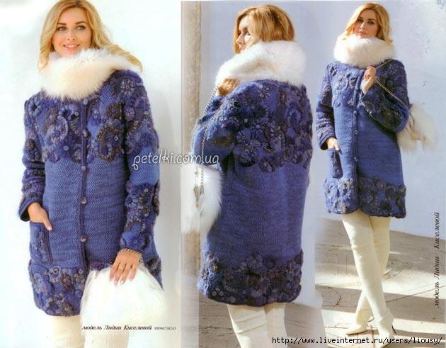 пальто1 (630x491, 160Kb)