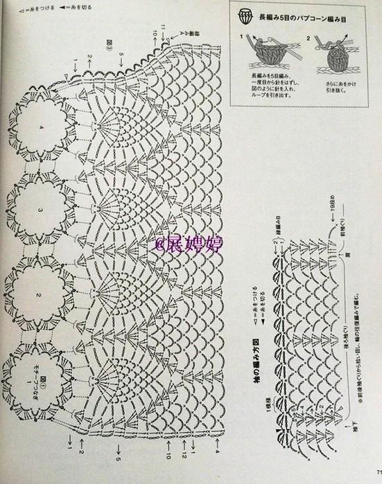 4 (551x700, 155Kb)