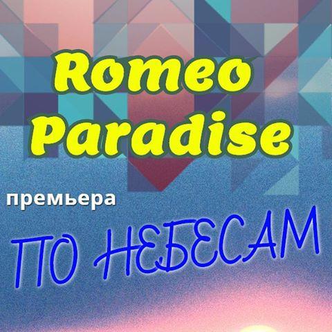 1170519_1668523910085552_1406875227_n (480x480, 47Kb)