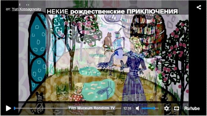 НЕКИЕ-РОЖД-ПРИКЛ -РТ-сеть (700x394, 173Kb)