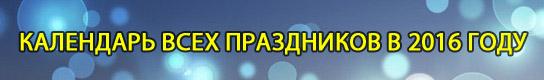 4425087_01 (544x80, 31Kb)