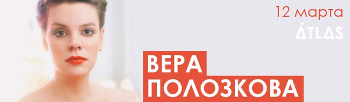 5200200_polozkova (700x204, 73Kb)