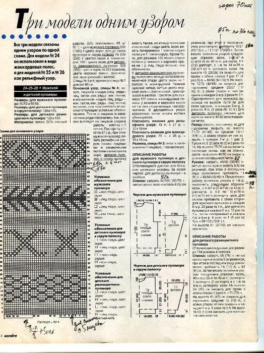 img022 (524x700, 569Kb)