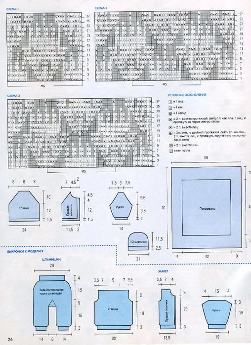 023 (508x700, 451Kb)