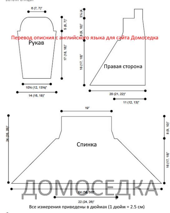 Fiksavimas.PNG1 (545x682, 129Kb)