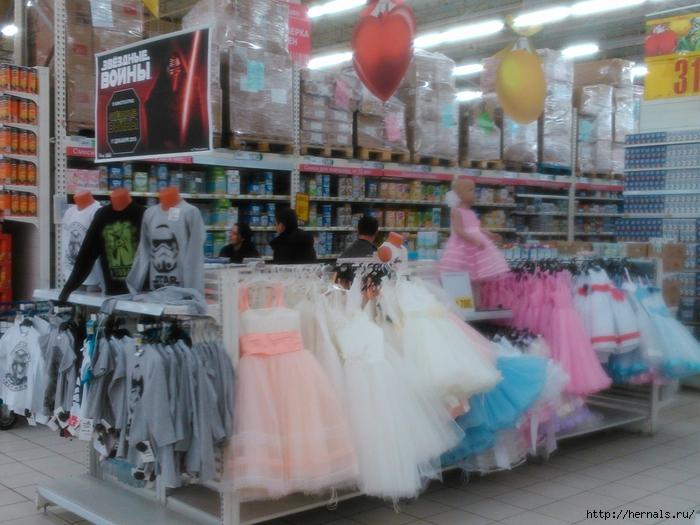 свадебные платья/4555640_DSC_3837 (700x525, 309Kb)