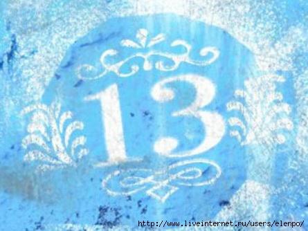 5e1f83e8e7f03ef3bea03936d89bcfdd_2t5uJyz (445x334, 101Kb)