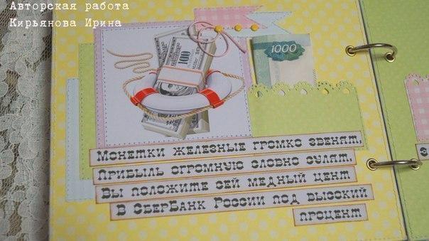 vMKBLR4wWDA (604x339, 221Kb)