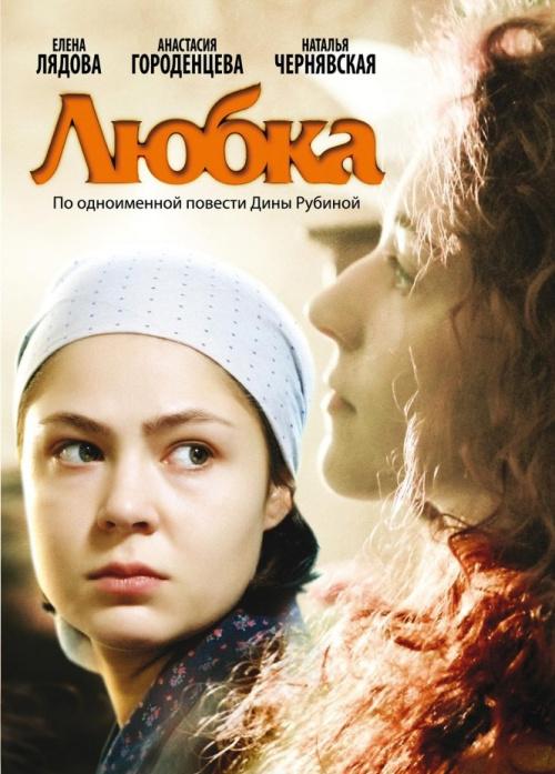 5591840_Petryshka (488x700, 118Kb)/5591840_PetryshkaLubka (500x697, 149Kb)