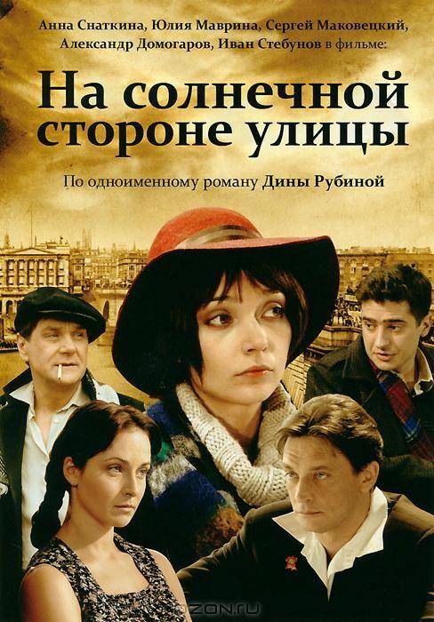 5591840_PetryshkaSolnechnaya (488x700, 76Kb)