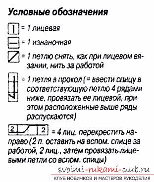 3 (311x367, 122Kb)