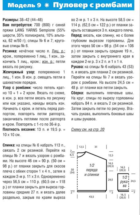 s0215_13 (456x700, 221Kb)