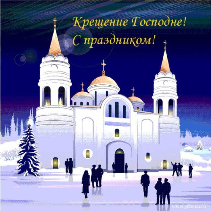 3517075_1431934907_pozdravleniya_s_krecheniem148 (700x700, 71Kb)