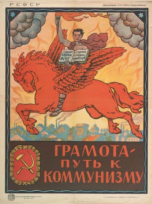 Грамотность - путь к коммунизму/2976276_1323368071_d9c0 (522x700, 78Kb)