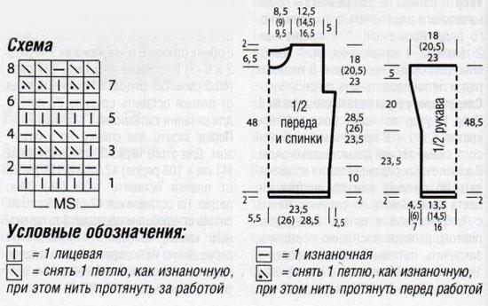 m_008-1 (550x345, 113Kb)