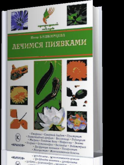 4037178_127352489_3726595_newproject_1_ (414x551, 262Kb)