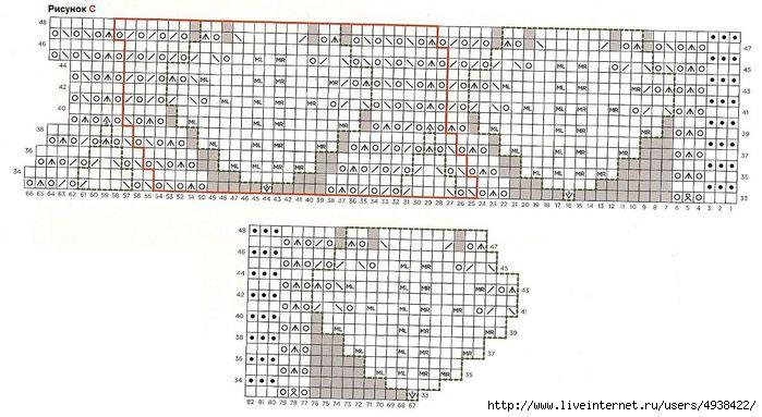 шб8 (700x383, 171Kb)