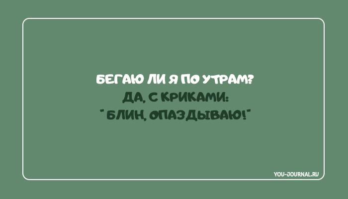 sa11 (700x400, 60Kb)