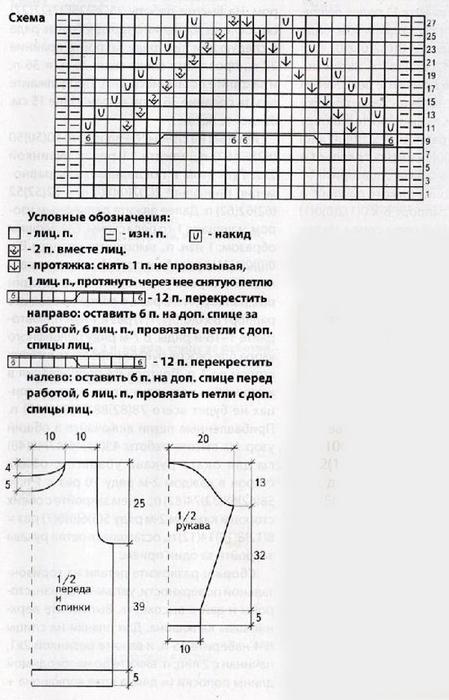 m_002-1 (449x700, 203Kb)