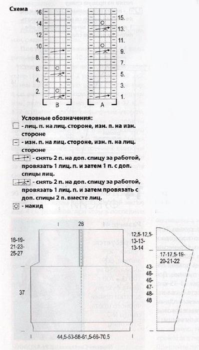 m_002-2 (398x700, 175Kb)