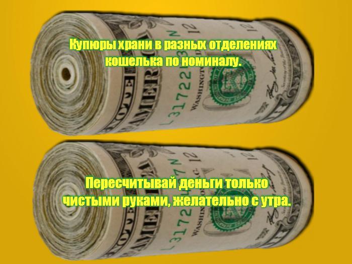 3233534_VipTalisman153 (700x525, 319Kb)