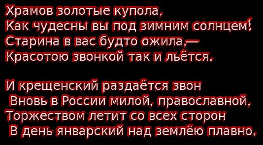 cooltext159677282547481111 (534x294, 147Kb)