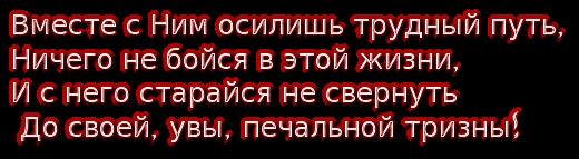 cooltext159677682667807 (520x143, 73Kb)