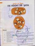 Превью Пэчворк. Шьем комплект чехлов для унитаза (5) (529x700, 319Kb)