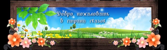 5165229_0_f8a39_d5cf9f46_XL (700x210, 248Kb)