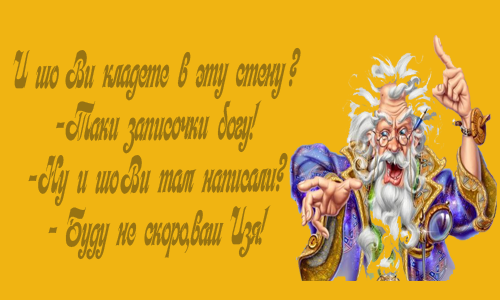 5053532_Zapiski (500x300, 115Kb)