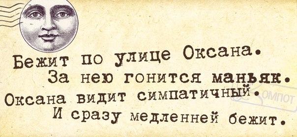 1390849990_frazochki-6 (604x280, 199Kb)