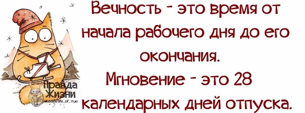 1390850116_frazochki-24 (604x224, 156Kb)